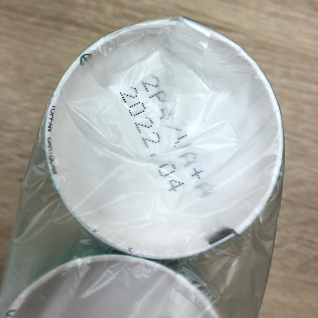SHISEIDO (資生堂)(シセイドウ)のminato 様 専用 食品/飲料/酒の健康食品(コラーゲン)の商品写真