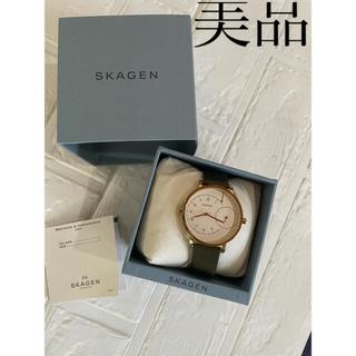 SKAGEN - 腕時計 スカーゲン カーキ スエード生地