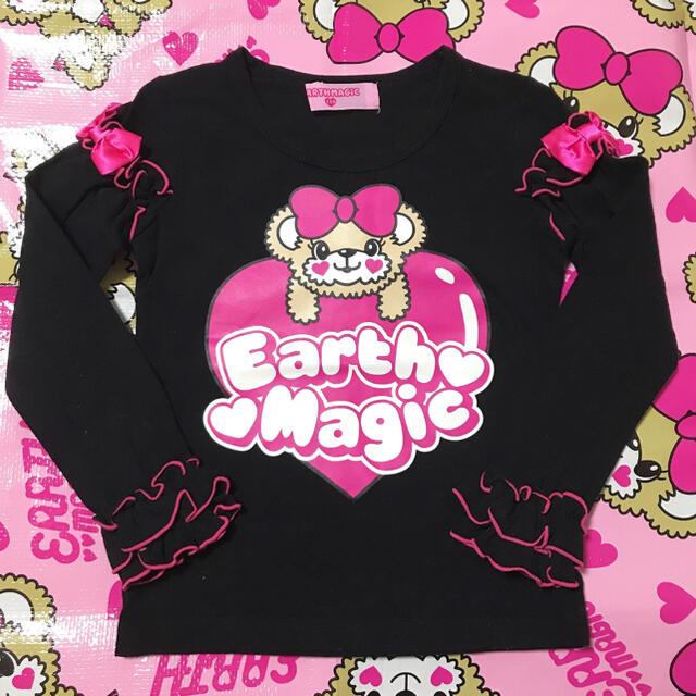 EARTHMAGIC(アースマジック)の21.アースマジック ロンT キッズ/ベビー/マタニティのキッズ服女の子用(90cm~)(Tシャツ/カットソー)の商品写真