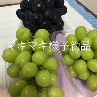 [マキマキ様予約品] 長野県産 シャインマスカット&ナガノパープル&藤稔 2kg(フルーツ)