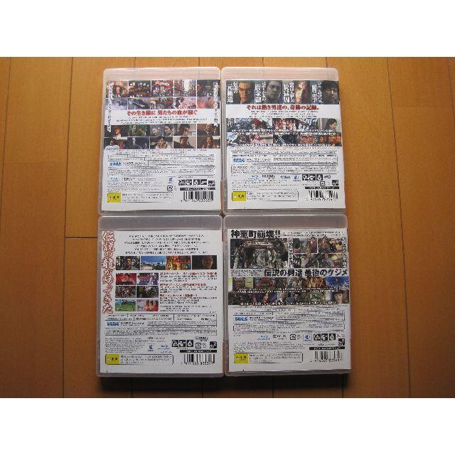 PlayStation3(プレイステーション3)のPS3ソフト4枚セット 龍が如く OF THE END 他 エンタメ/ホビーのゲームソフト/ゲーム機本体(家庭用ゲームソフト)の商品写真