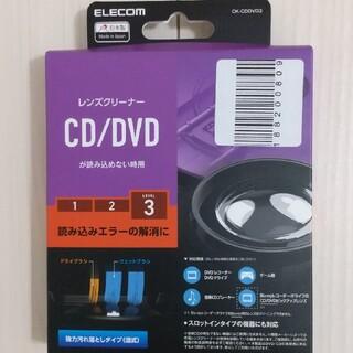 エレコム(ELECOM)のエレコム  ELECOM CD/DVDレンズクリーナー  湿式(その他)