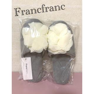 Francfranc - Francfranc ルームシューズ スリッパ