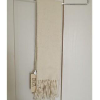MUJI (無印良品) - 無印良品 織りマフラー  白 ホワイト アイボリー MUJI ウール