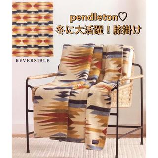 ペンドルトン(PENDLETON)のペンドルトン クラシック ジャガード ひざ掛け(寝袋/寝具)