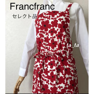Francfranc - フランフラン セルマエプロン レッド 花柄 赤
