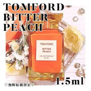トムフォード(TOM FORD)の定番しか勝たん♡1.5ml×1♡TOMFORD♡ビターピーチ♡トムフォード♡(ユニセックス)