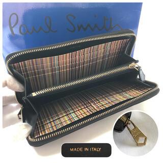 ポールスミス(Paul Smith)の極美品⭐️Paul Smith ラージジップアラウンドウォレット 黒 長財布(長財布)