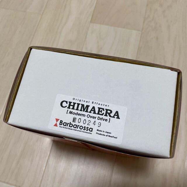 Barbarossa Chimaera 楽器のレコーディング/PA機器(エフェクター)の商品写真