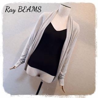 レイビームス(Ray BEAMS)のRay BEAMS BEAMS BOY カーディガン オーバーサイズカーディガン(カーディガン)
