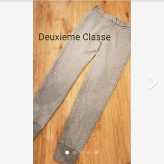 ドゥーズィエムクラス(DEUXIEME CLASSE)のDeuxieme Classe  スウェットパンツ(その他)