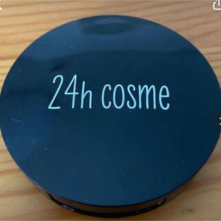 ニジュウヨンエイチコスメ(24h cosme)の24hコスメ(アイシャドウ)