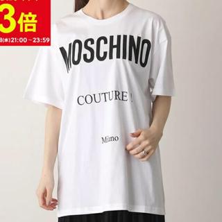 モスキーノ(MOSCHINO)のモスキーノオーバーサイズコットンTシャツ(Tシャツ/カットソー(半袖/袖なし))