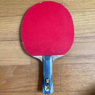 バタフライ(BUTTERFLY)の卓球ラケット SK7FL (卓球)