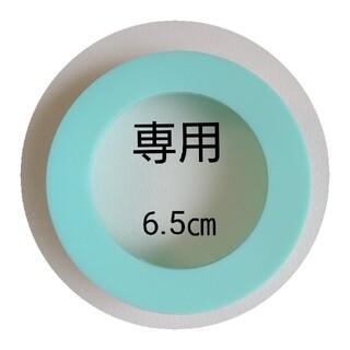 専用直径6.5㎝ミントグリーン①個ステンレス水筒カバー男の子幼稚園保育園女の子(水筒)