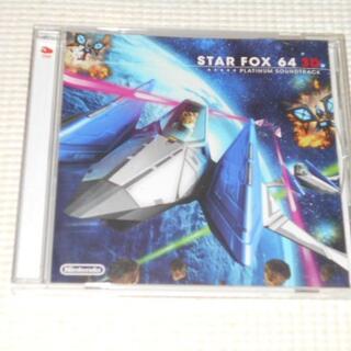 ニンテンドウ(任天堂)のCD★クラブニンテンドー スターフォックス64 3D プラチナサウンドトラック(ゲーム音楽)
