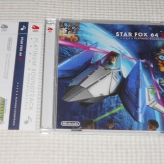 ニンテンドウ(任天堂)のCD★クラブニンテンドー スターフォックス64 3D プラチナサウンドトラック (ゲーム音楽)