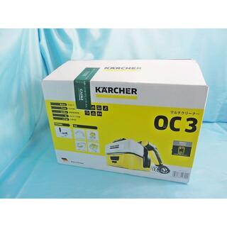 ケルヒャー KARCHER マルチクリーナー OC3 高圧洗浄機(掃除機)