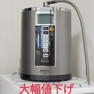 パナソニック(Panasonic)の【Panasonic】還元水素水生成器TK-HS90S(浄水機)