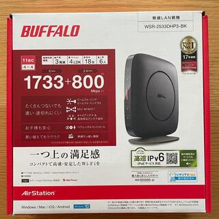 Buffalo - BUFFALO WSR-2533DHP3-BK Wi-Fiルーター