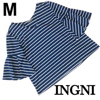 イング(INGNI)のINGNI ボーダーフリル袖カットソー M(カットソー(長袖/七分))