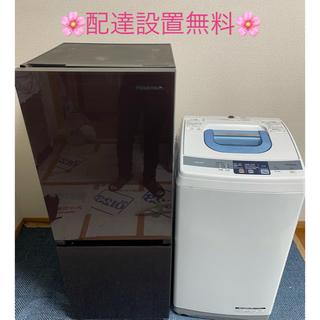 Panasonic - 🌸大阪付近配達設置無料🌸家電セット‼️