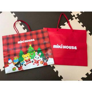 ミキハウス(mikihouse)の【mikihouse】ショップ袋 2枚セット(ショップ袋)
