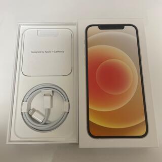 アイフォーン(iPhone)のiPhone12 White 128GB 箱 アップル ケーブル(その他)