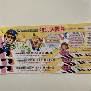 東条湖おもちゃ王国 特別入園券 3枚(遊園地/テーマパーク)