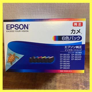EPSON - 【新品】インクカートリッジ エプソン 純正 KAM-6CL (カメ) 6色パック