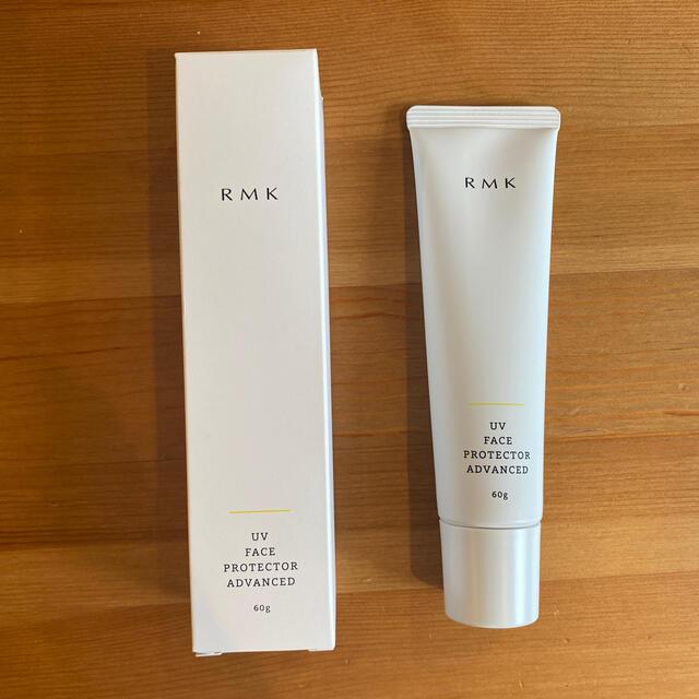 RMK(アールエムケー)の【新品未使用】RMK UVフェイスプロテクター アドバンスド 60g コスメ/美容のスキンケア/基礎化粧品(フェイスクリーム)の商品写真