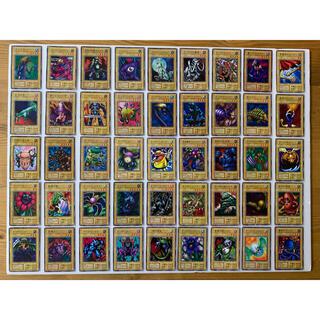ユウギオウ(遊戯王)の遊戯王カード 初期 通常モンスター 71種類まとめ売り(シングルカード)