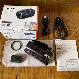 SONY - ソニー ビデオカメラ HDR-CX670