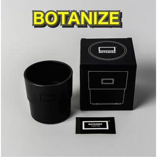 BOTANIZE PLA POT PLANE Black ボタナイズ ポット 鉢(プランター)