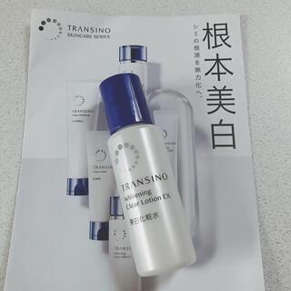 トランシーノ(TRANSINO)の新品 トランシーノ 化粧水 ボトルサンプル(化粧水/ローション)