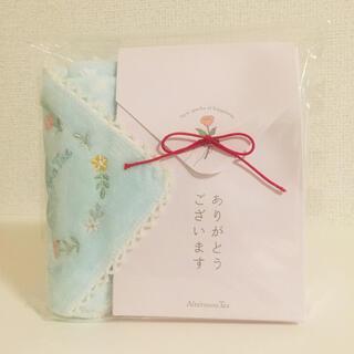 アフタヌーンティー(AfternoonTea)のアフタヌーンティー ギフト セット ハンカチ 入浴剤(ハンカチ)