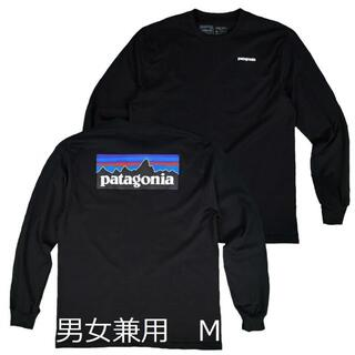 patagonia - パタゴニア 長袖 ロンTシャツ 黒 S ベストセラー アウトドア キャンプ
