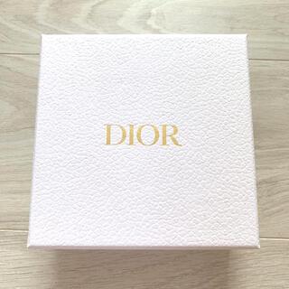 ディオール(Dior)のDior 空箱(その他)