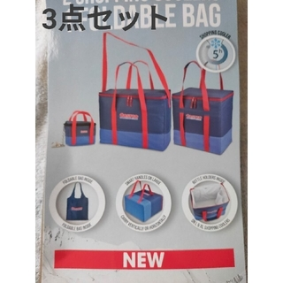 コストコ(コストコ)の☆Costco☆保冷バッグ 3点セット クーラーバッグ 保冷バッグ 大容量(その他)