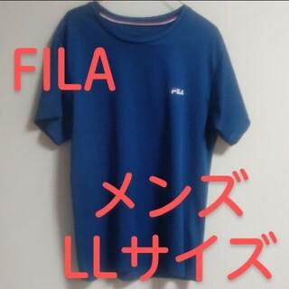 フィラ(FILA)の#メンズ #Tシャツ #半袖 #LL #ブルー(Tシャツ/カットソー(半袖/袖なし))