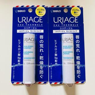 ユリアージュ(URIAGE)のユリアージュリップクリーム バニラ 4g 2個セット(リップケア/リップクリーム)