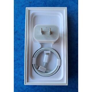 Apple - Apple USBーC 20W アダプター・ケーブル