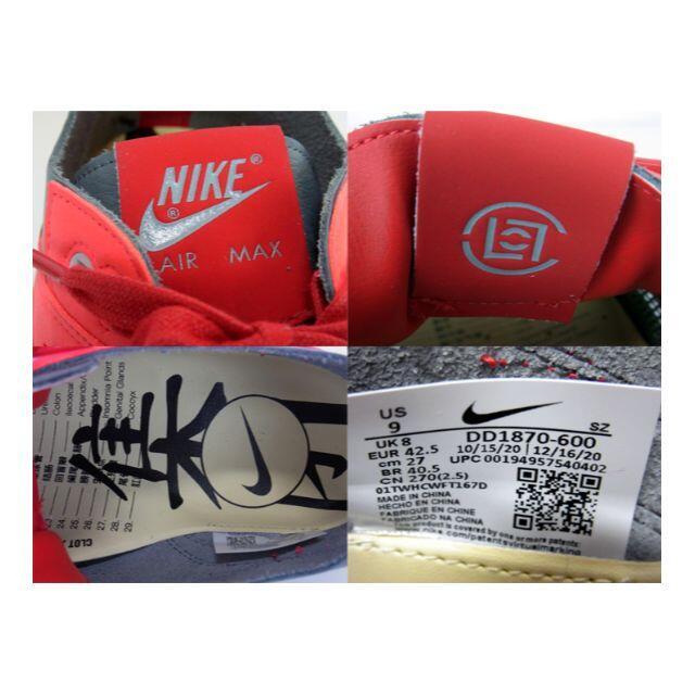 NIKE(ナイキ)のナイキNIKE×クロットCLOT■AIR MAX1エアマックススニーカー メンズの靴/シューズ(スニーカー)の商品写真