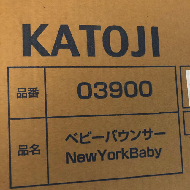 KATOJI(カトージ)のバウンサー キッズ/ベビー/マタニティの寝具/家具(その他)の商品写真