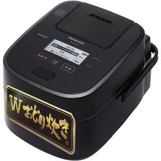 Panasonic - ★新品・未開封★ パナソニック 炊飯器 圧力IH式 SR-VSX180-K