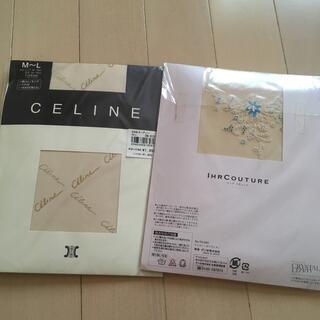 セリーヌ(celine)のCELINE ストッキングset(タイツ/ストッキング)