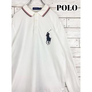 ラルフローレン(Ralph Lauren)の【ラルフローレン】 ラガーシャツ ポロシャツ ホワイト 白 ビックポニー◎(ポロシャツ)