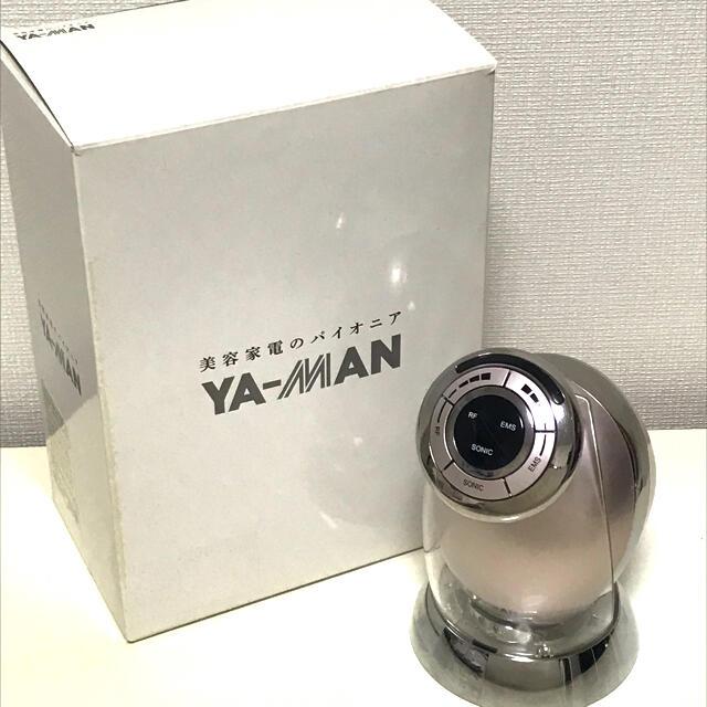 YA-MAN(ヤーマン)のヤーマン YA-MAN RFボーテ キャビスパ 美容器 エステ キャビテーション スマホ/家電/カメラの美容/健康(ボディケア/エステ)の商品写真