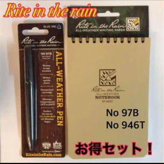 Rite in the rain (お得セット!)(その他)