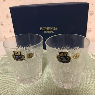 ボヘミア クリスタル(BOHEMIA Cristal)の☆新品/ボヘミアングラス クリスタル/PK500 ペアグラス(グラス/カップ)
